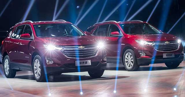 2020 Chevy Equinox redesign