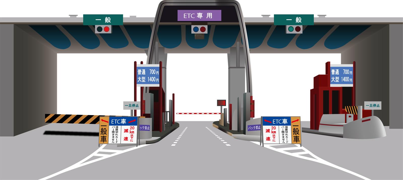 長野 県 高速 道路 情報
