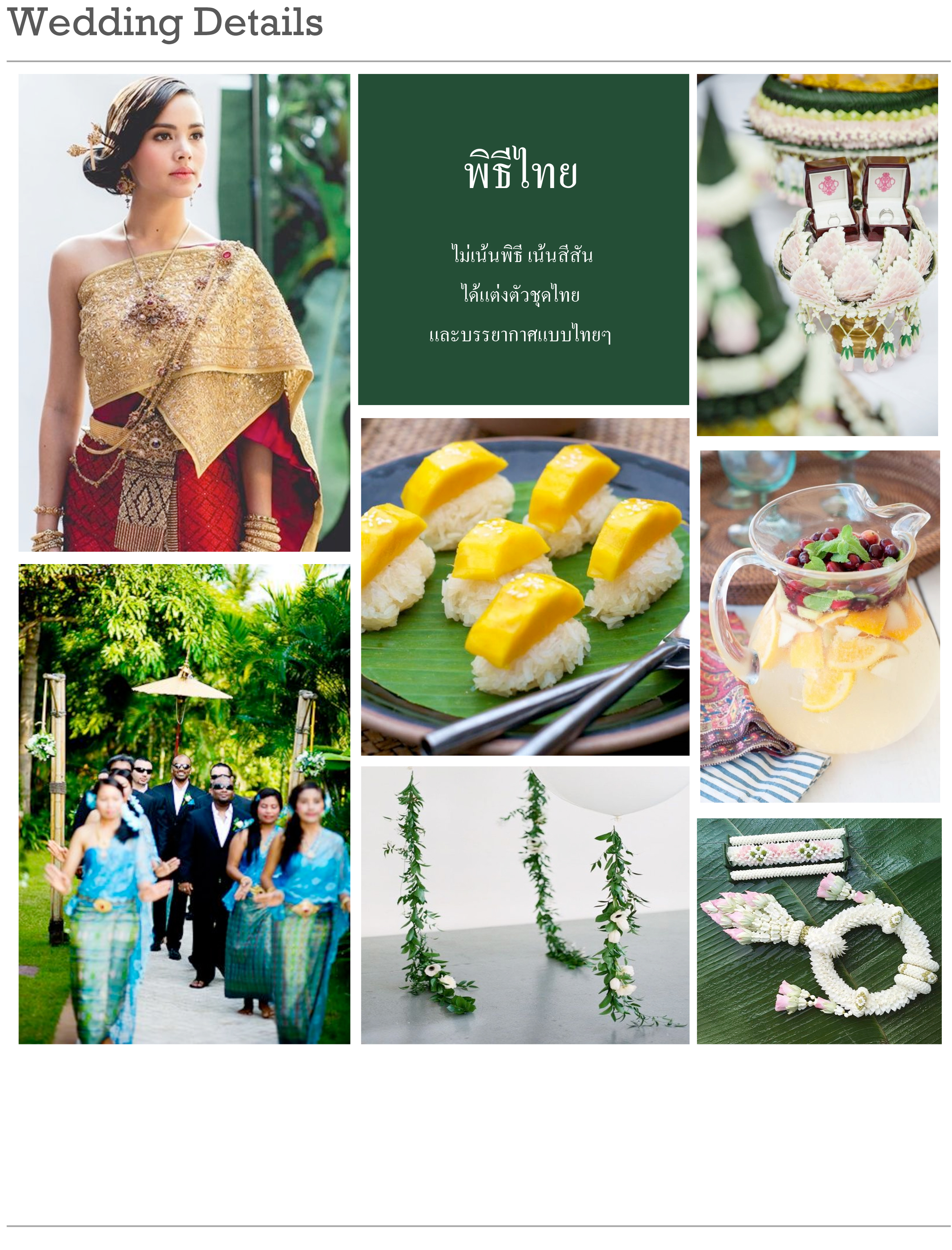 Microsoft Word Wedding Details Centara Grand Hua Hin Doc
