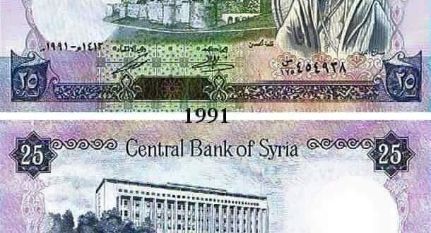 سعر الدولار وغرام الذهب في السوق السورية اليوم الأحد 21/10/2018
