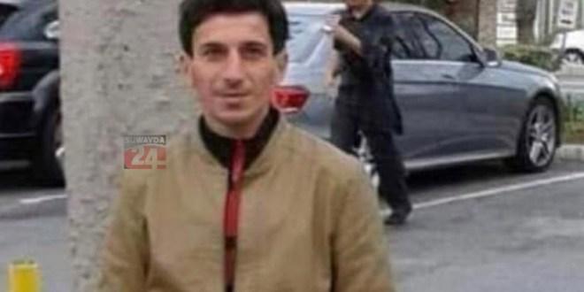 اختفاء مواطن أردني في #السويداء وسط ظروف غامضة .!