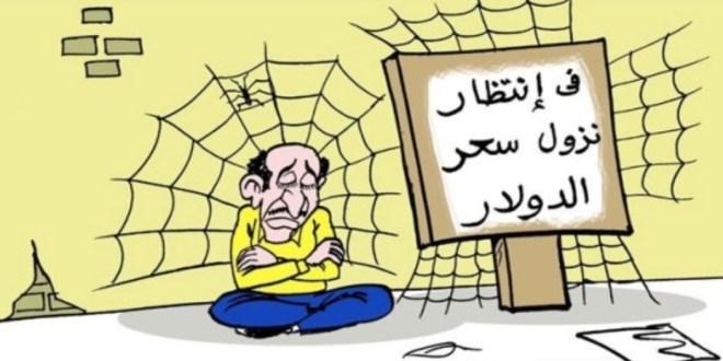 لماذا لن تتعافى الليرة السورية..!