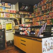 The Cereal Killer Cafe on Brick Lane