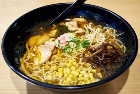 Chicken Katsu Ramen - Kaneda Melbourne