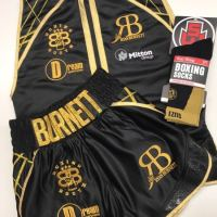 Ryan Burnett Boxing Trunks - Black and Gold