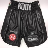 Mens Boxing Shorts - Black Leather and Snake