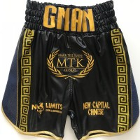 Black Leather Versace Boxing Shorts
