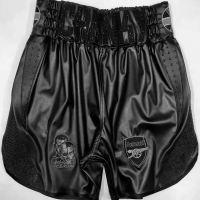 James Degale Black Black Leather Boxing Shorts