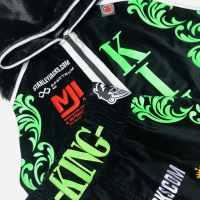Lyndon Arthur Black and Green Boxing Kit