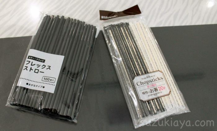 100円均一のセリアで買った割り箸とストローはモノトーン