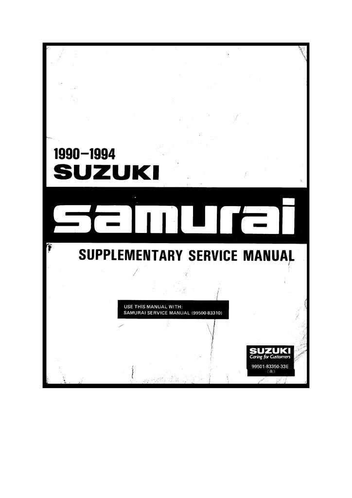 1990 samurai supplementary service manual.pdf (158 MB