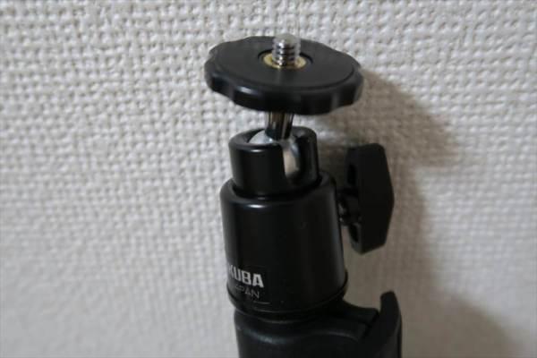 【LUMICA/ルミカ】Birds iRod 6G-4500