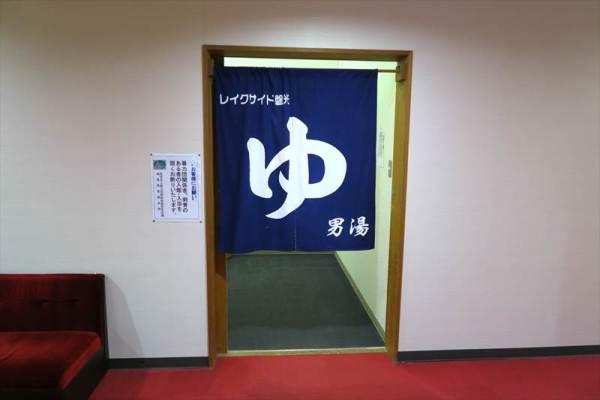 inawashiro-onsen026