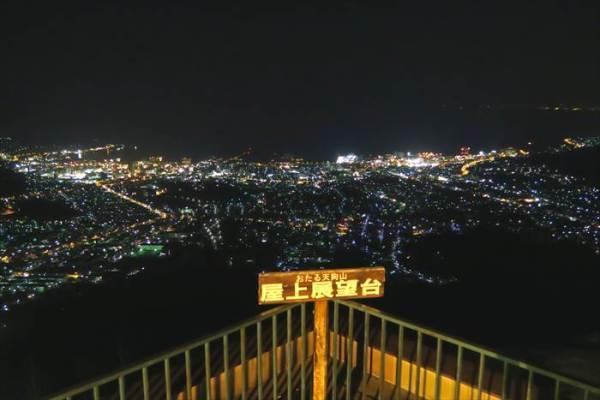 小樽 天狗山ロープウェイ