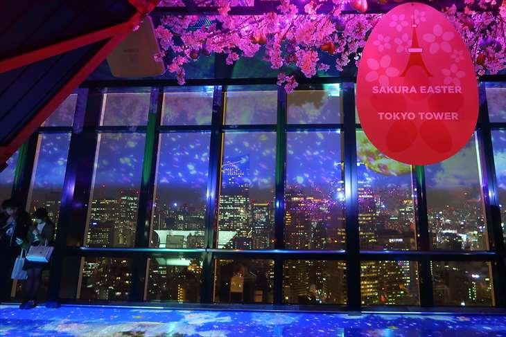 東京タワー メインデッキ
