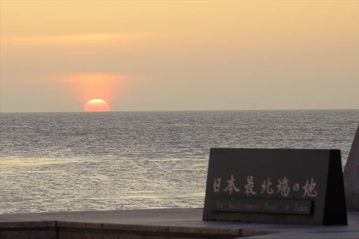 日本最北端の地の碑と夕陽