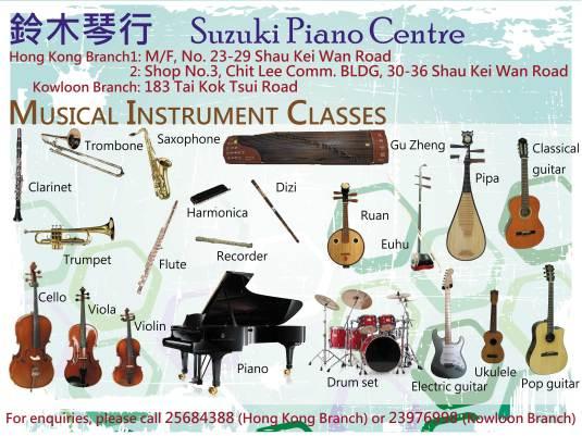 音樂課程   鈴木鋼琴中心 Suzuki Piano Centre