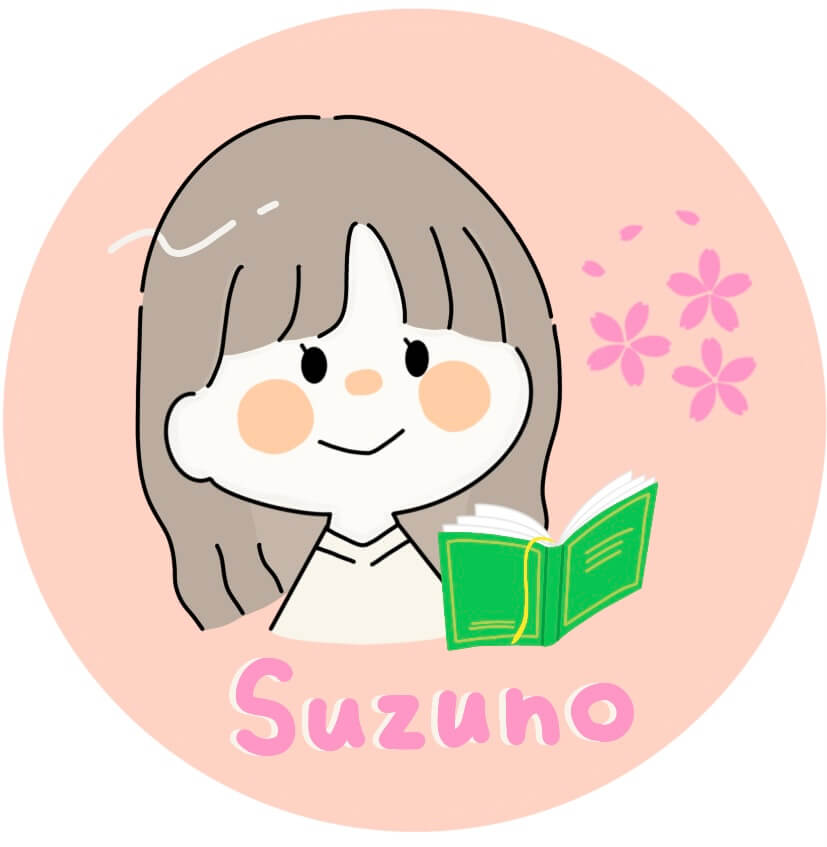 Suzuno