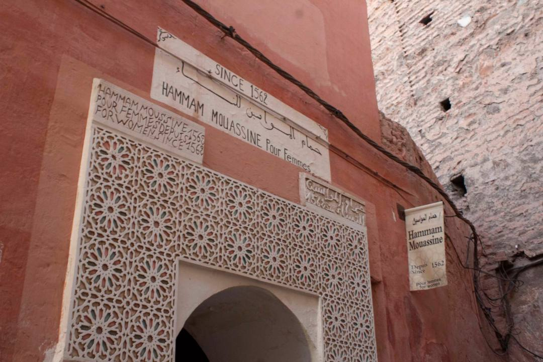 entrance sign to hammam Mouassine in marrakech