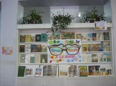Читальный зал, 2015 г