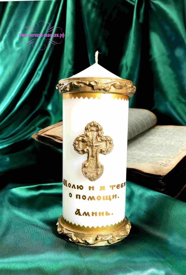 свеча с православным крестом