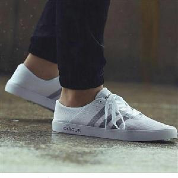 white Adidas canvas for men