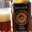 Una lattina da 500ml di Eichbaum Premium Red Beer 5,9 costa veramente poco. Al supermercato siamo attorno adun euro per una lattina da 500 ml. Più del gasolio, ma si […]