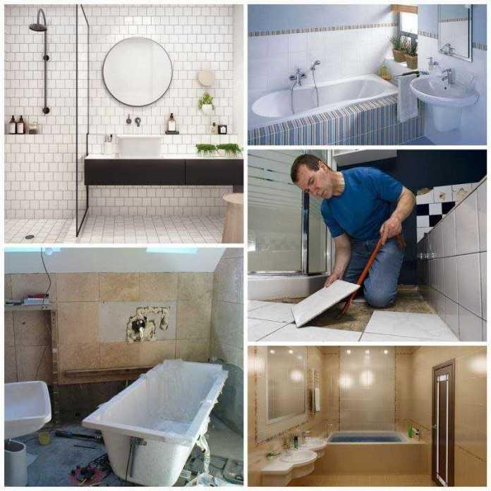 Как сделать ремонт в ванной комнате. Все этапы и последовательность работ