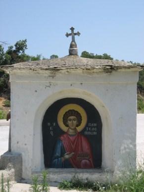 Skit Sv.Pantelejmona 052