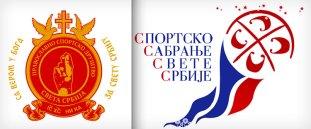 Завршило се и друго Спортско Сабрање Свете Србије на Ади Циганлији
