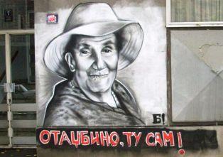 Десанка Максимовић