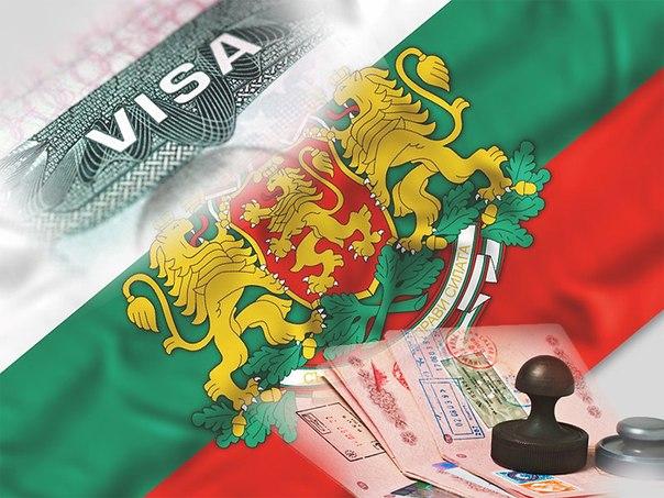 Акция виза в Болгарию
