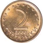 Валюта Болгарии, 2 стотинки