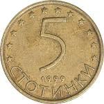 Национальная валюта Болгарии, Болгарский лев