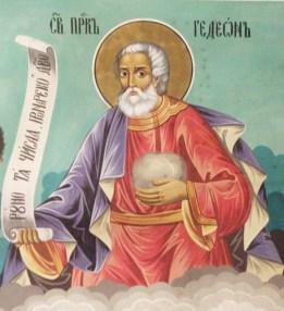 23 Дясно Пророк Гедеон