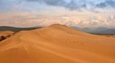 čarské písky