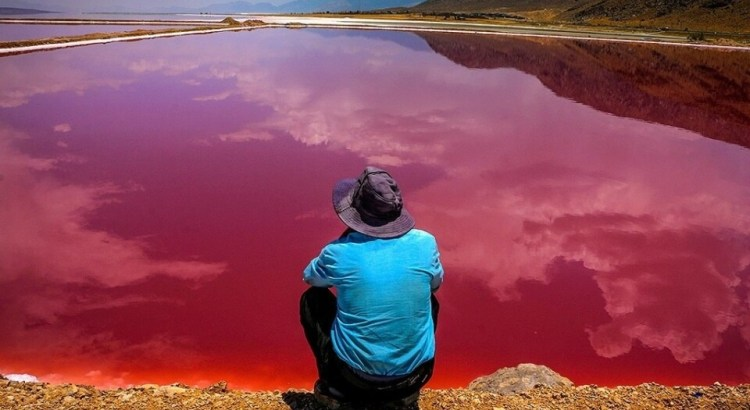 Jezero Maharloo