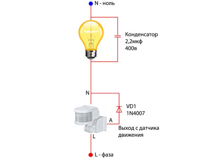 Menghubungkan sensor gerak dengan tiga kabel tanpa nol ke dua kabel