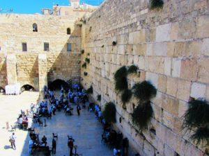 Israel - Jerusalem - Western Wall From Side