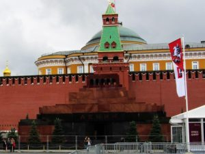 russia-moscow-4-lenin-front