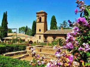 Parador Hotel at Alhambra