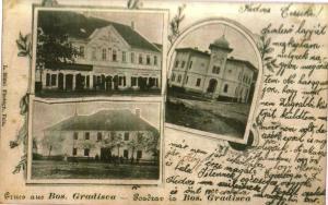 GRADISKA04 Najstarija razglednica Gradiske foto Arhiva
