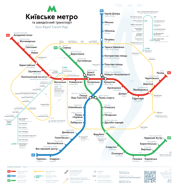 kiev metro map