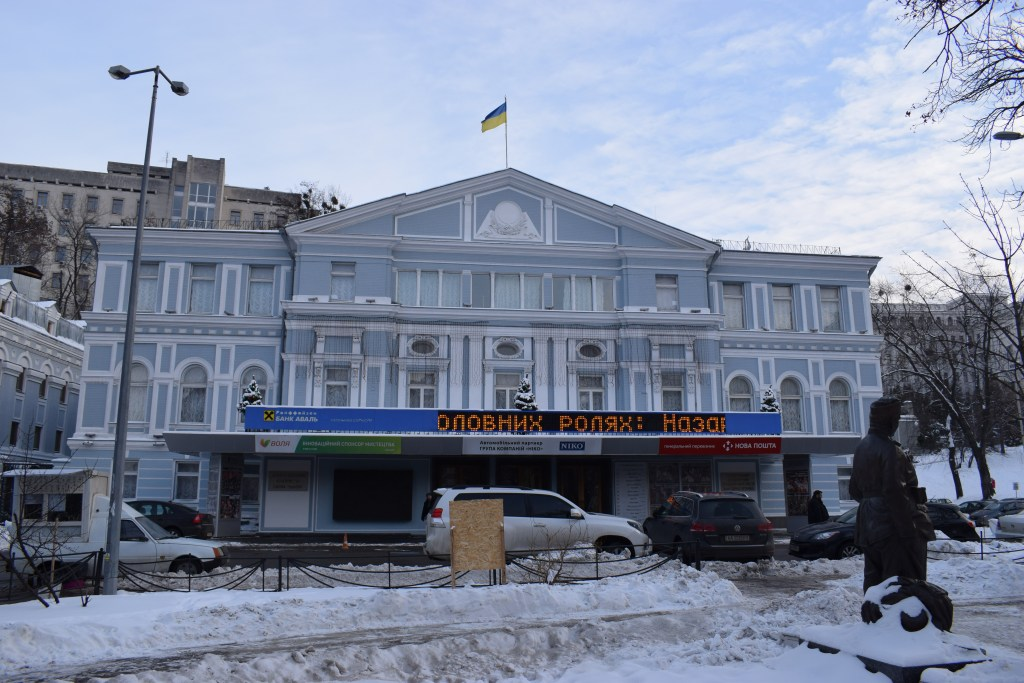 theaters in kyiv