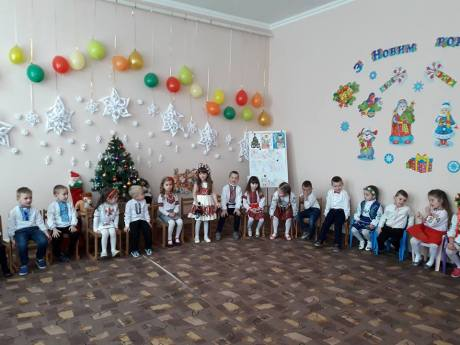 """Святий Миколай - у дитсадку """"Ластів'янка"""""""