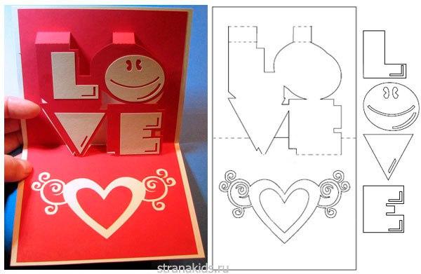 Схемы открыток на день рождения мамы, хочу обнимашек