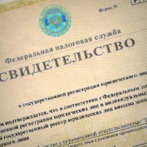 Certificat Ogrn