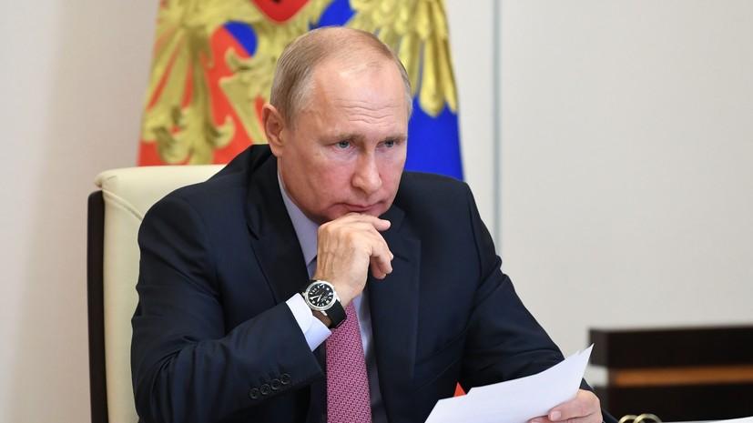 Путин допустил создание Россией средств борьбы с гиперзвуковым оружием