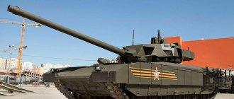 анк Т-14 «Армата» испытали в беспилотном режиме