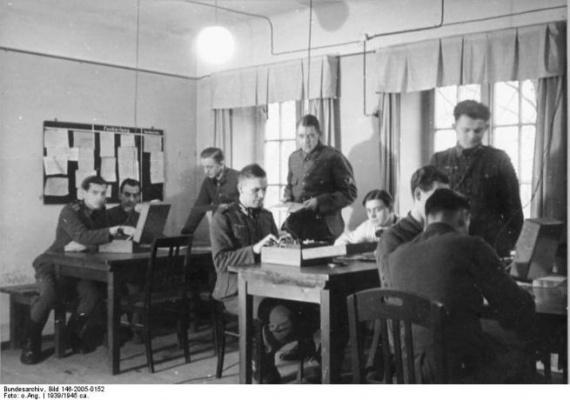 Секретная разведшкола OKW Amt Ausland/Abwehr